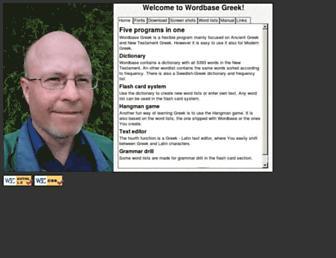greek.kihlman.eu screenshot