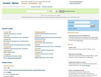 A3425b26310e5d4c3c90a8babbad1e350ef021c9.jpg?uri=content-market