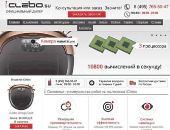 iclebo.su screenshot