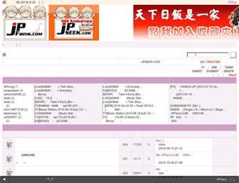 A3563aed03c1b97fd7fcaae0e7e2dcf68481d0ea.jpg?uri=jpfans