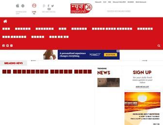 A360605910053215e0721738405553026605bda6.jpg?uri=hindi.news24online
