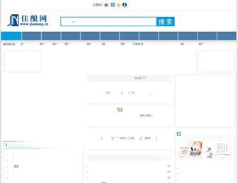 Thumbshot of Jianiang.cn