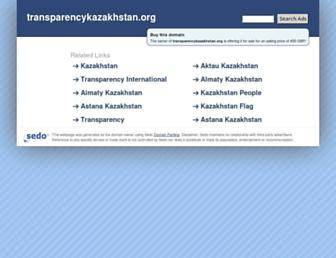 A37e4974edb0222a902f57eea82f0f8129882a76.jpg?uri=transparencykazakhstan