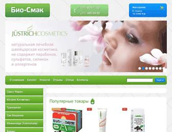 Thumbshot of Bio-smak.ru