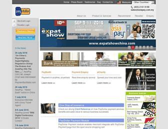 A390377e97898f99109c2bade9fff4df983a4a85.jpg?uri=paydollar.com