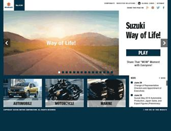 globalsuzuki.com screenshot