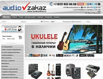 A3a28704134cba7a453938d5421a08c0c8beff94.jpg?uri=audiozakaz