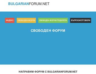 A3a47cb867ce5bf6b9baac194be1589e04a8fe7a.jpg?uri=bulgarianforum