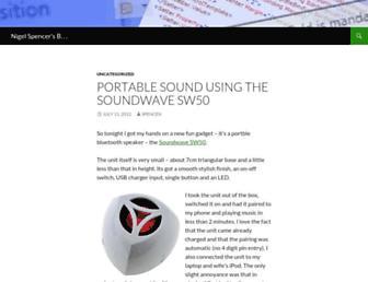 blogs.spencen.com screenshot