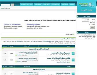 A3b294625a038bdffd7810b448b6e6685abd511e.jpg?uri=arabwebtalk