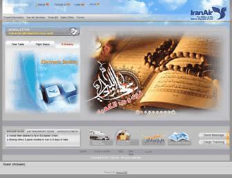 A3b3e024a4e65a5bc2cb4ebe1619b3ad7d3886b9.jpg?uri=iranair