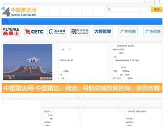 Main page screenshot of leida.cn