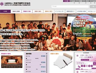 Main page screenshot of kcif.or.jp