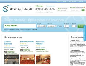 A3f21a5c973c7b7e00280465bf34a6d2750c05ac.jpg?uri=hoteldiscount