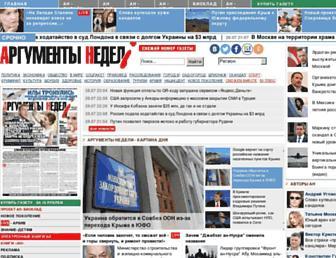 Thumbshot of Argumenti.ru