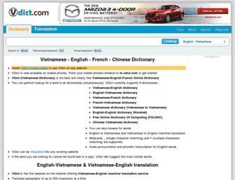 vdict.com screenshot