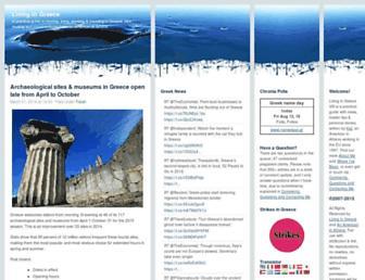 Main page screenshot of livingingreece.gr