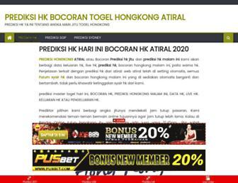 atiral.com screenshot