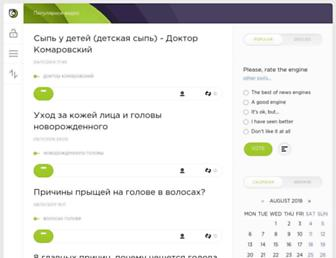 allergiyastop.ru screenshot