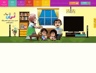 Thumbshot of Niniweblog.com