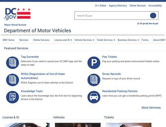 dmv.dc.gov screenshot