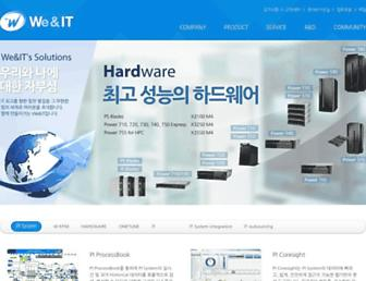 wenit.co.kr screenshot