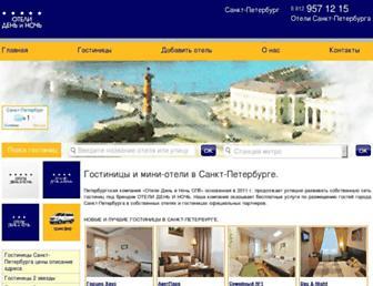 A44a47d1f614ff973089629588b588acbb0c96f2.jpg?uri=hotels-day-night