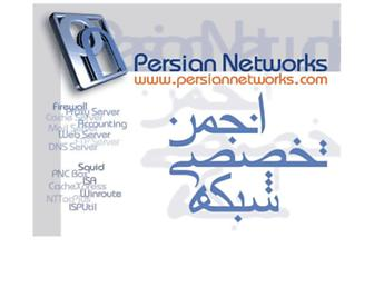 A44eb2201b5fdf8a676337cca7a7aeff11d148f9.jpg?uri=persiannetworks