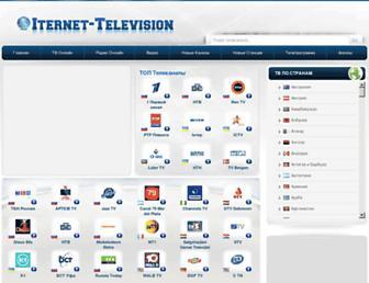 A463f013c78bc8f12a34171a391275f19ab53881.jpg?uri=online-television