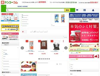 Thumbshot of Kenko.com
