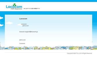 A46920731a21652658631b9718612172234476db.jpg?uri=lococom