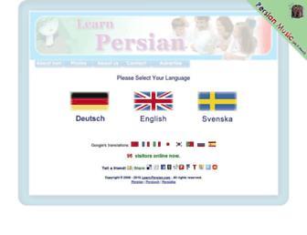 A47c5dcfd7772f49f45718a242d5d5c179adc541.jpg?uri=learn-persian