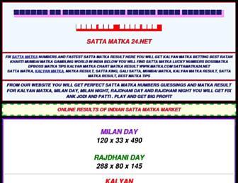 sattamatka24.net screenshot