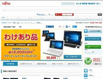 Thumbshot of Fujitsu-webmart.com