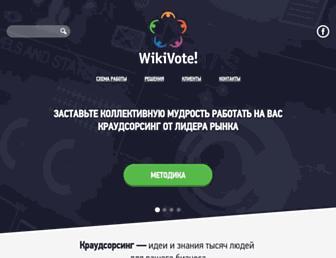 Main page screenshot of wikivote.ru