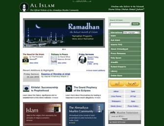 Screenshot for alislam.org