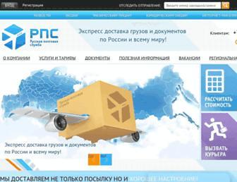 A4e3b5995cb3f72b47c16bb73c7038811f03250d.jpg?uri=rus-post