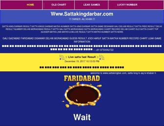 sattakingdarbar.com screenshot