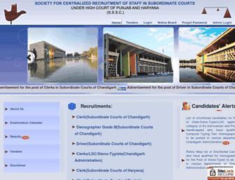 sssc.gov.in screenshot