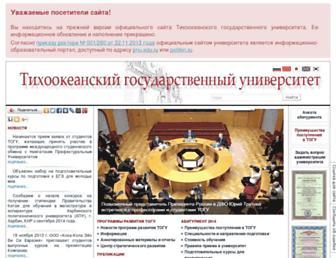 Thumbshot of Khstu.ru