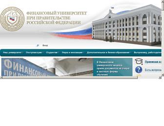 Main page screenshot of fa.ru