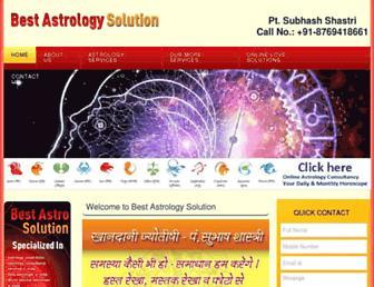 bestastrologysolution.com screenshot