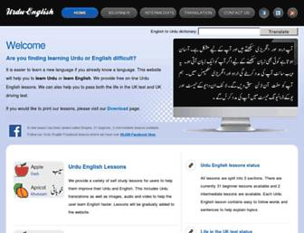 urdu-english.com screenshot