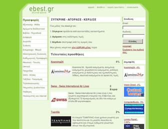 A5711d139326d636cb91e8277ecdb75aff2299d9.jpg?uri=ebest