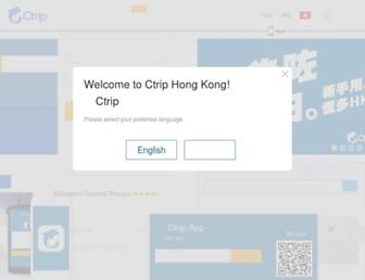 Thumbshot of Ctrip.com.hk