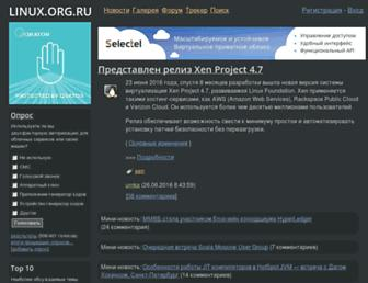 Main page screenshot of linux.org.ru