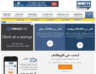 wzayef.com screenshot