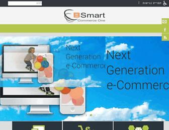 Thumbshot of Bsmart.co.il