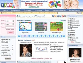 A5eed98a57618b1878f1a704230b6065744afed9.jpg?uri=4kids.com