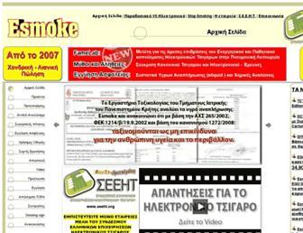 A5f0c26fb522a51efcc0cfde806447320789407a.jpg?uri=esmoke